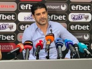 Гонзо: Отново ще бъдем фактор в първенството