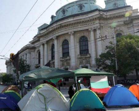 26-и ден на протести: Три ключови кръстовища в София остават под блокада