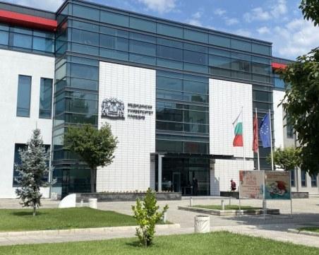 Безпрецедентни грижи за докторантите полагат в МУ – Пловдив