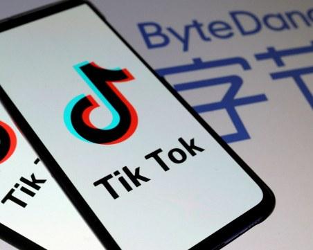 Microsoft купува приложението TikTok
