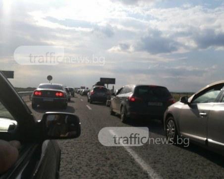 """Наесен започва ремонтът на АМ """"Тракия"""" в частта с ограничението от 90 км/ч"""