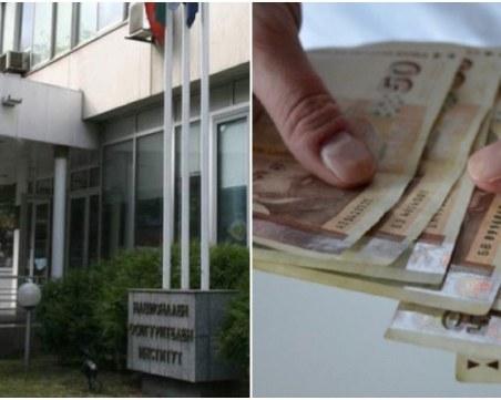 От 7 август започва изплащането на пенсиите и добавката от 50 лева към тях