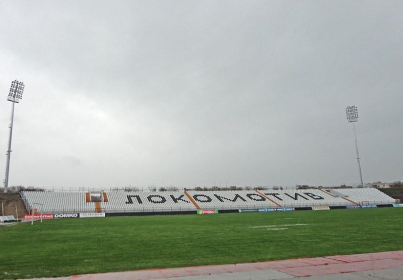 Стадионът на Лаута с разрешение за провеждане на мачове от Лига Европа