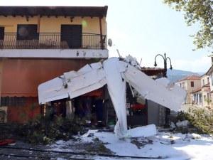 Самолет се разби в Северна Гърция