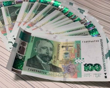 59 млн. лева безлихвени заеми на физически лица са раздадени досега у нас