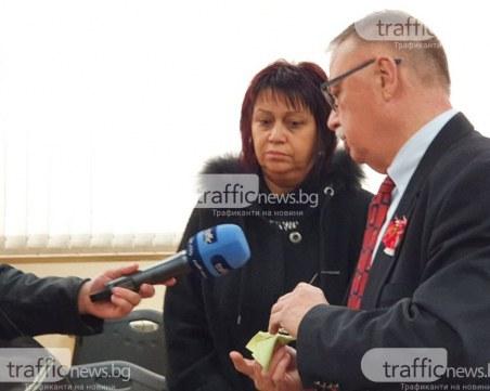 Данъчната шефка, спипана с подкуп в Пловдив, вече с обвинение