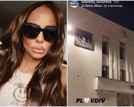 Николета се прибра в Пловдив, направи си среднощна разходка из центъра