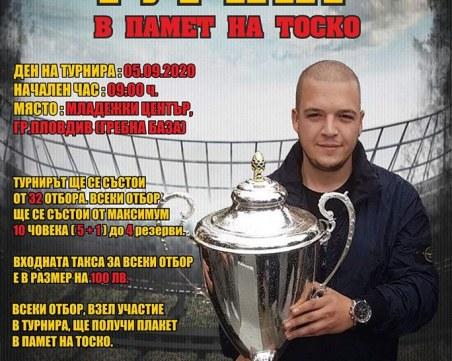 BULTRAS организира благотворителен турнир в памет на Тоско Бозаджийски