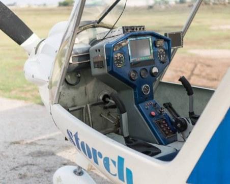 Акция на НАП! Пловдивски аероклуб отнесе солена глоба