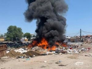 Част от Пловдив отново бе обгазен от черен дим - боклуци и автомбилни гуми горят в Шекера