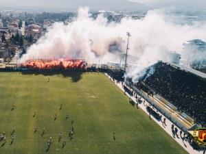 Фенове на Ботев изкупуват виртуални билети за мача с Локо