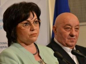 Гергов  скочи на Нинова, отказа участие в прекия избор за председател на БСП