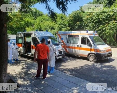 32 нови случая на COVID-19  в Пловдив, отново ръст на заразените у нас