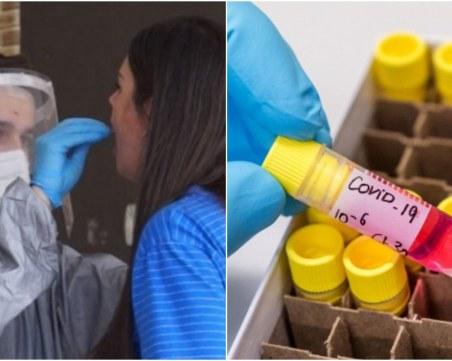 Новите случаи на COVID-19 в Пловдив: лекарка сред заразените, изследват контактните лица