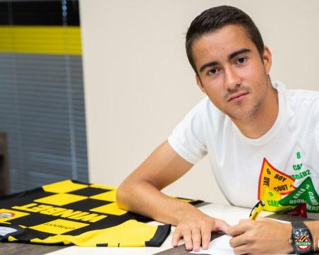 Ботев подписа с талант, минал през испански школи