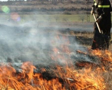 Червен код за пожароопасно време обявиха в Южна България
