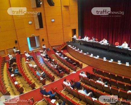 Нито един общински съветник от ГЕРБ в Пловдив не е заминал за партийното събрание в София