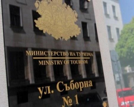 Служителка с COVID-19 затвори Министерство на туризма