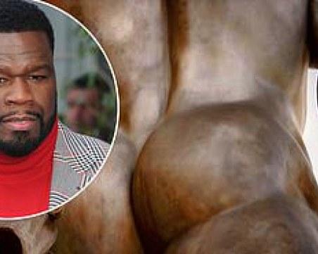 50 Cent си показа задните части, изразявайки недоволството си към наградите