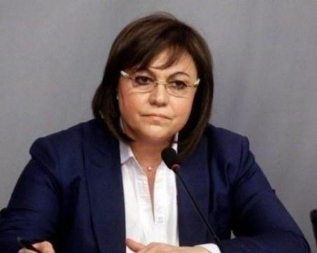 БСП настоява за извънредно заседание на парламента
