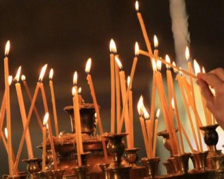 Голям празник е днес! Отбелязваме Преображение Господне