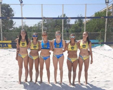 Маричанки на полуфинал на държавното по волейбол