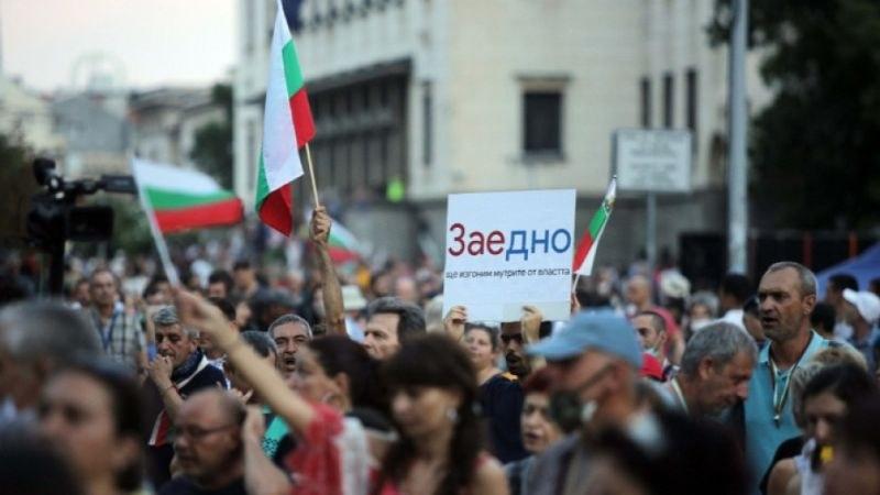 Без сериозни нарушения премина 28-ата вечер на протести