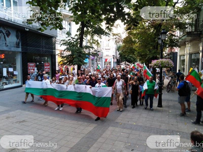 Протестиращи тръгнаха по Главната, центърът се тресе от викове