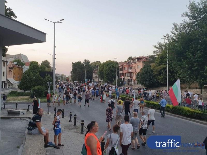 Провокатори готвят да опорочат протеста в Пловдив!