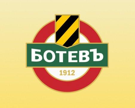 Ботев Пловдив каза НЕ на палатковите лагери, подкрепи полицията