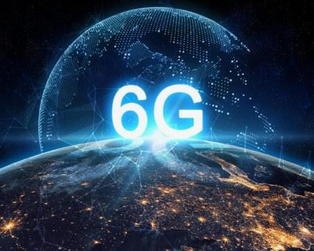 Държава пуска пилотно 6G мрежа
