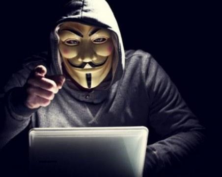 ГДБОП хвана хакер, разбивал сайтове на финансови институции и искал откуп
