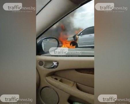 Кола се запали на АМ
