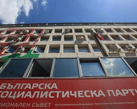 Петима са окончателните кандидати за лидер на БСП