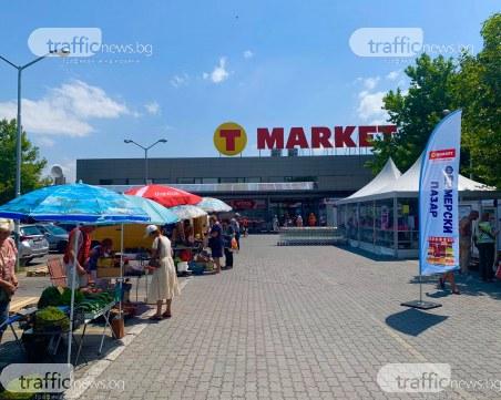 Вкусна и здравословна храна на фермерския пазар, организиран от T MARKET