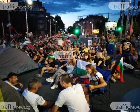 Пловдивски юрист с писмо до Зико и Рогачев заради блокадата на Чифте баня