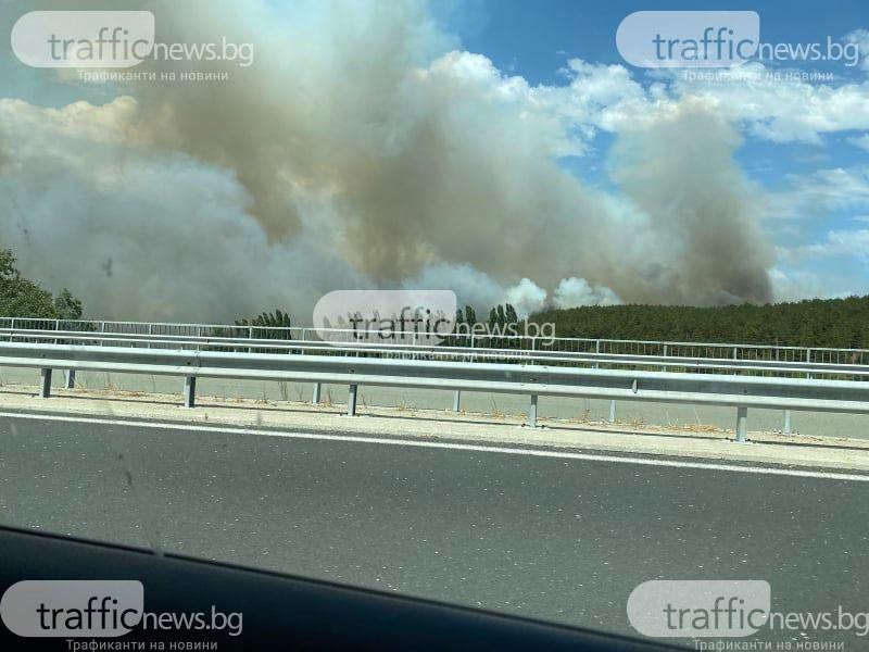 Обявиха бедствено положение в четири общини заради пожари