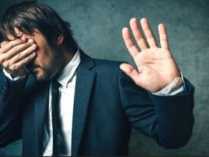 Скритите послания: Седемте болки, до които водят отрицателните емоции