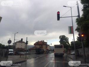 Затварят Коматевско шосе заради дербито в неделя