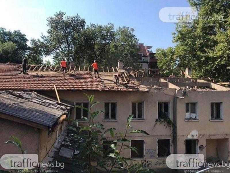 """Затварят ул. """"4 януари"""" в Пловдив заради бутането на бившата сграда на ТЕЛК"""
