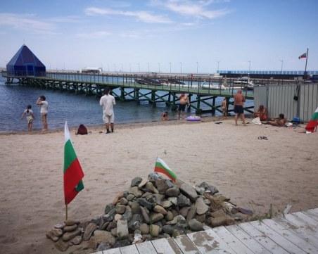"""""""Dogan Saray Beach Festival"""