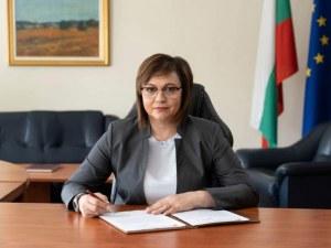 Нинова: Функционират ли институциите в България?