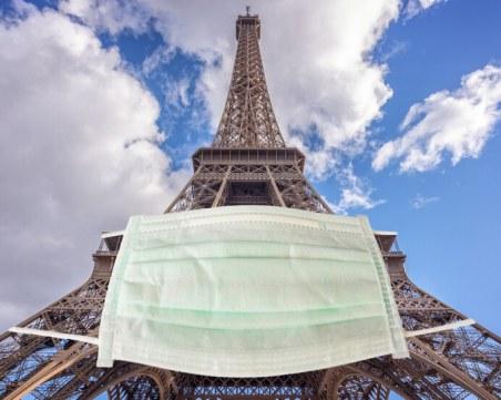 Започна се: И в Париж маските на открито стават задължителни
