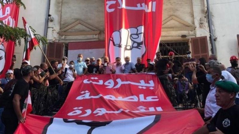 Протестъри щурмуват министерства в Бейрут, полицай загина при бунта