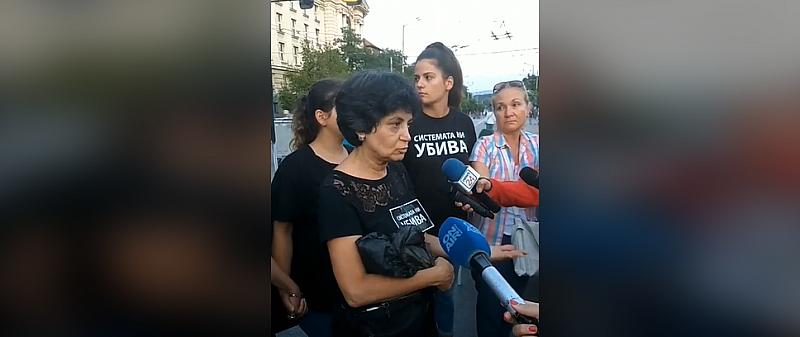 Протестираща заплаши да се самозапали на Орлов мост