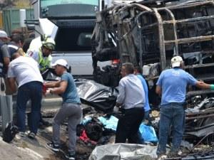 Десетки полски туристи - ранени при зверска катастрофа на връщане от България