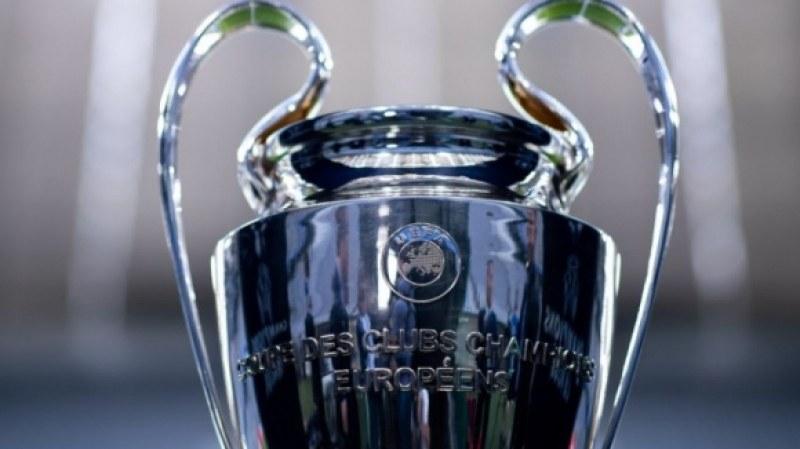 Ясни са четвъртфиналите и полуфиналите в Шампионската лига