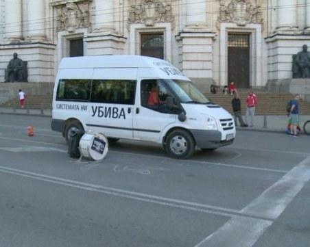 Протестиращи вдигнаха една от блокадите в София