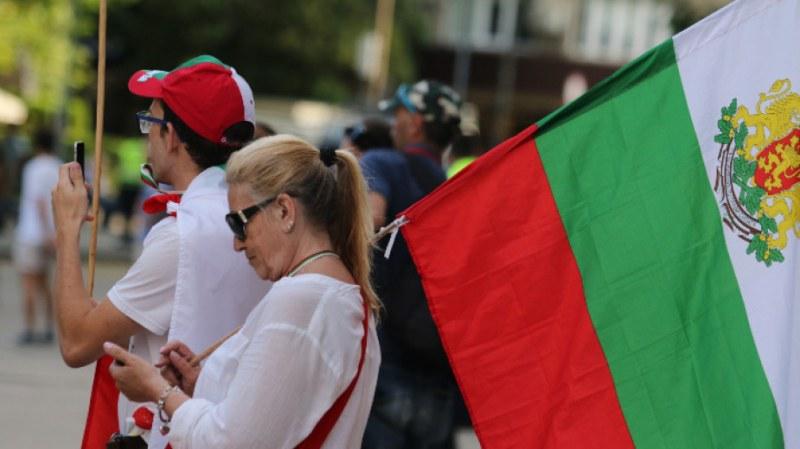 Пореден ден на протести в София