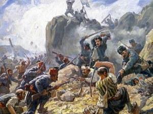 143 г. от героичната отбрана на Шипка и критичния ден, когато мунициите свършват